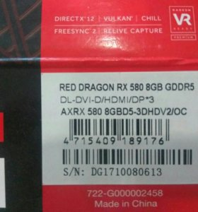 Видеокарта PowerColor RX580 8gb