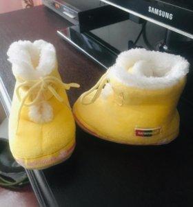 Обувь детская размер по следу 12,5 см