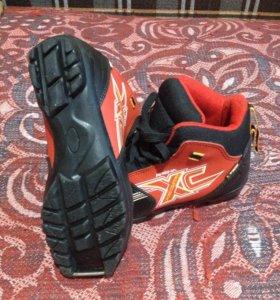 Ботинки лыжные (б/у)