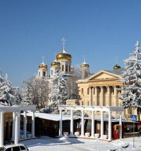 15 декабря Православный тур