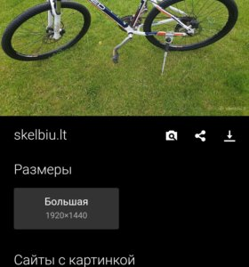 Велосипед XEED sport