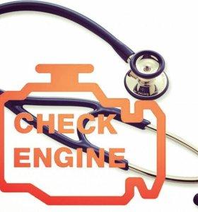 Диагностика двигателя и АКПП