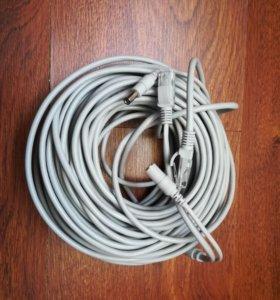 Сетевой кабель для IP камеры (20 м)