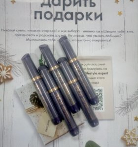 Тушь 5в1