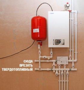 Отопления и частного дома полепропеленом