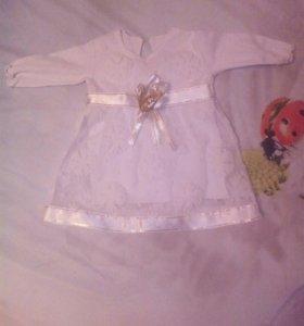 Платье для маленькой принессы
