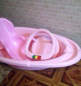 Детский набор для купания