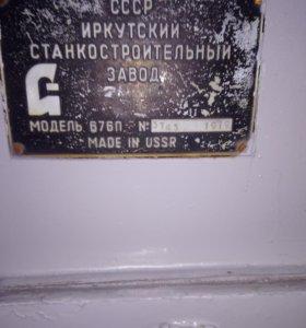 Широкоуниверсальный фрезерный станок 676п