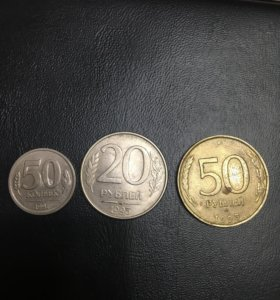 Продам Монеты 1991-1993 года