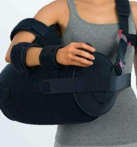 Отводящая шина для плечевого сустава