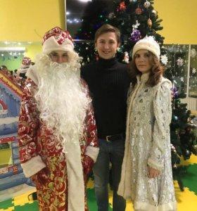 Заказ Деда Мороза и Снегурочки на дом 🏡