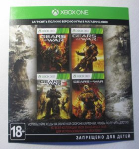 Xbox One.Gears Of War Collection