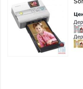 Мобильный принтер Sony