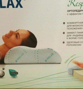 Ортопедическая подушка с эффектом памяти Trelax
