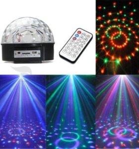 Светодиодный Диско-шар LED RGB Magic Ball Light