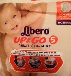 Трусики Libero Up&Go(10-14 кг)