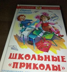 Книги для внеклассного чтения. 1 книга 100 рублей