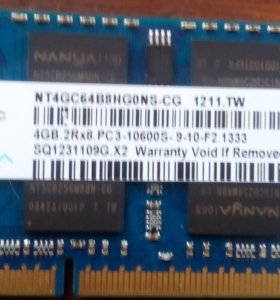 Оперативная память Nanya DDR3 4GB