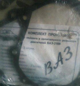 Ремкомплект прокладок Ваз
