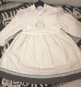 Новое платье, 86 рр
