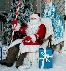 Дед мороз и снегурочка! Недорого!