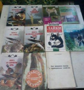 Книги для охотника