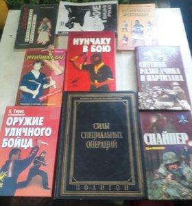 Книги справочники