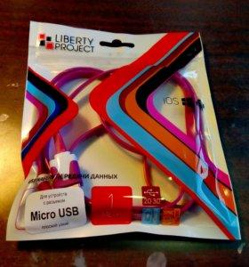 "USB кабель ""LP"" Micro USB плоский узкий, 1 метр"