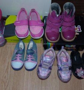 7 пар, большой пакет обуви Twiki, demix, demar