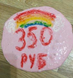 Продаю слайм глянцевый воздушный нежно розовый