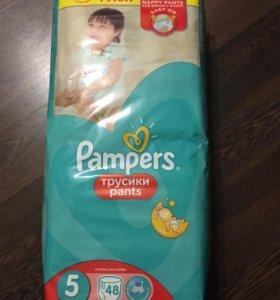 Подгузники-трусики Pampers Pants 5 48 шт.