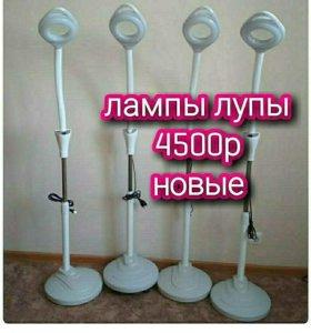 Лампы лупы новые 4 500 тыс