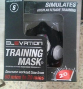 Elevation Training Mask® 2.0