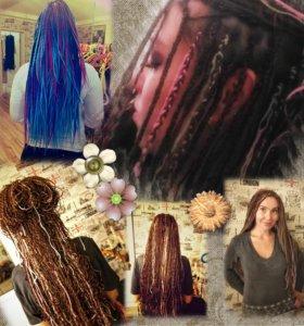 Афро-косы, зизи-косы и радужное окрашивание