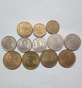 Монеты России 1992-1993