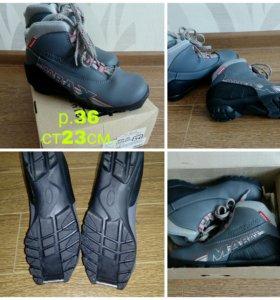 Лыжные/Ботинки