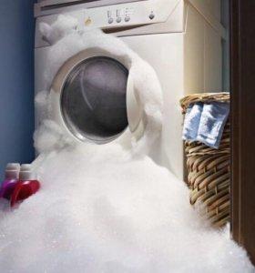 Покупаем сломанные стиральные машины