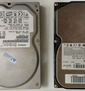 HDD IDEЖесткие диски для стационарного компьютера.