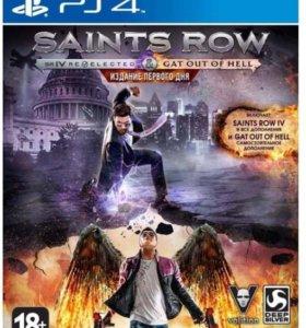 Saints row ps4 две части
