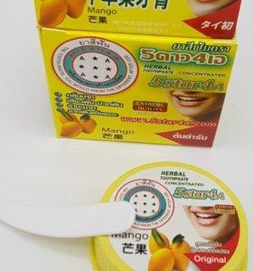 Зубная паста TAILAND.