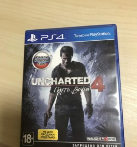 Игра uncharted 4 для play station