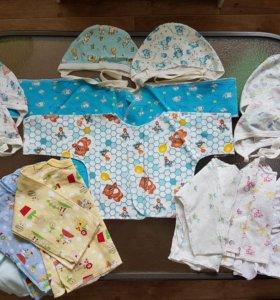 Пакет одежды на наворожденного
