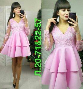 Нарядное рышное платье