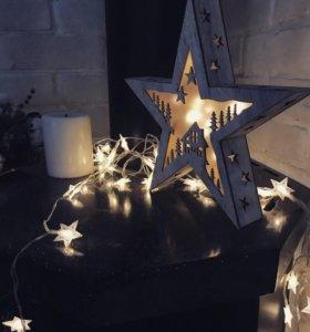Декоративная звезда