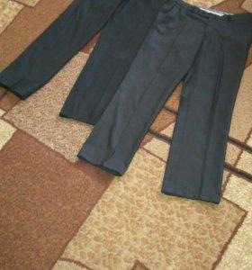 брюки две пары