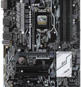 Asus prime H270-PRO + I5 6400 + Башенный куллер