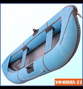 Лодка уфимка 22
