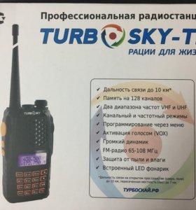 Рация TurboSky T2 (136-174, 400-520) (акб 1500мАч)