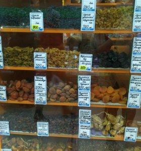Орехи,сухофрукты ,специи и восточные сладости