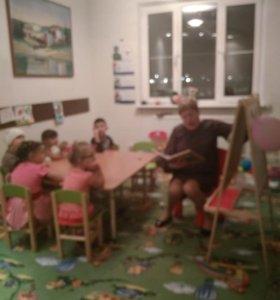 Центр -сад для детей